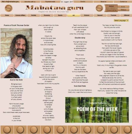 Mahatma Guru Magazine poems and photo