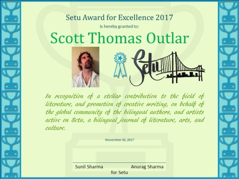 2017 Setu Mag Award for Excellence