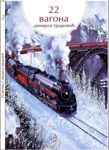 22 Wagons (Serbian Translations)
