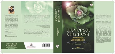 Universal Oneness Anthology cover
