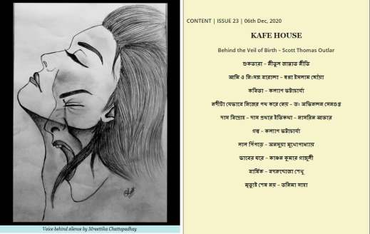 Kafe House issue 23 - Featured Poet